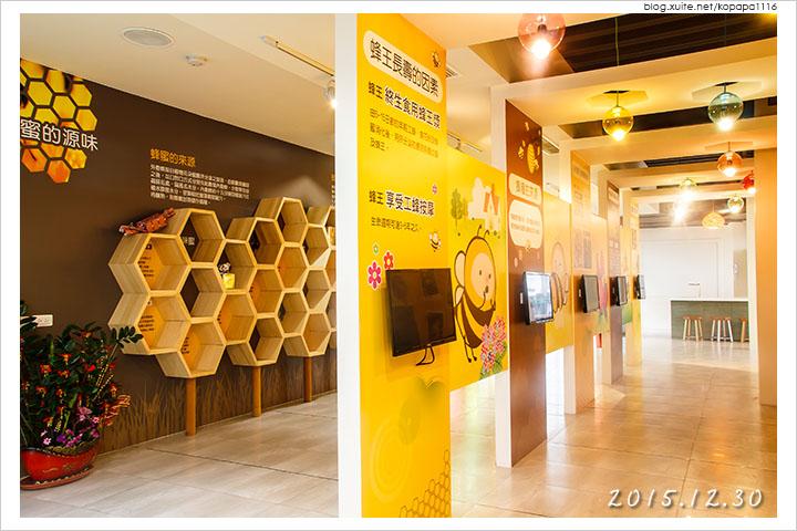 151230 花蓮鳳林-蜂之鄉蜜蜂生態教育館(13).jpg - 2015Q4 美食記錄