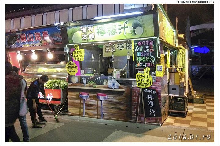160110 花蓮東大門夜市-福町夜市(08).jpg - 2016Q1 美食記錄