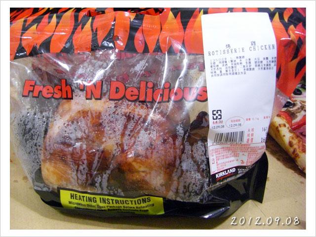 [Costco好市多] 必買商品美食   烤雞和烤雞大腿是一定要買的啦~