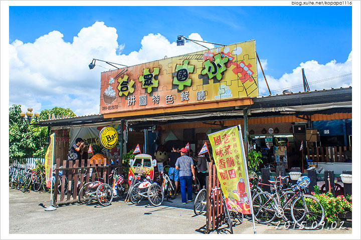 150902 台東關山-合眾國小拼圖特色餐廳(03).jpg - 2015Q3 美食記錄