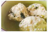 小薛食譜 :: 宅男大主廚:140924 小薛食譜-雞肉丸子(04).jpg