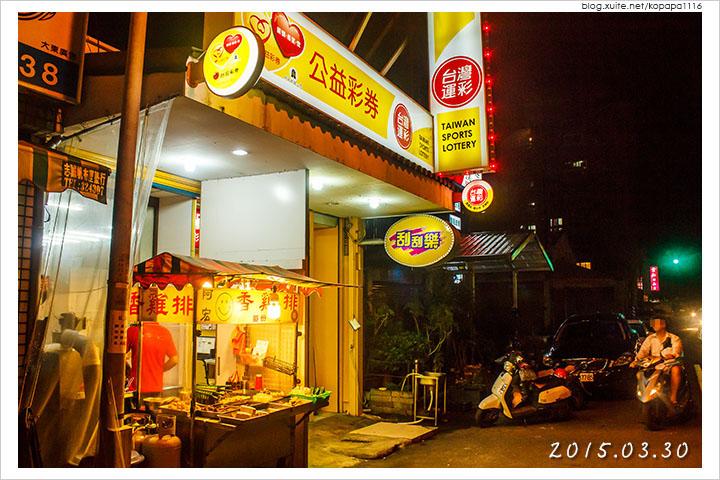 150330 台東市區-阿宏香雞排(01).jpg - 2015Q1 美食記錄
