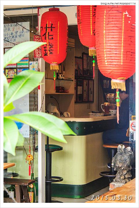 150330 台東市區-彩色果泡沫紅茶(04).jpg - 2015Q1 美食記錄