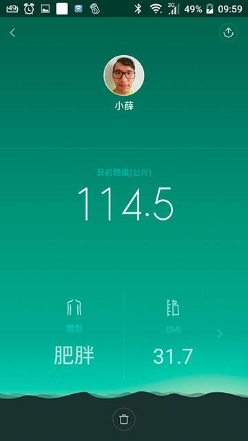 150909 小米運動APP-小米體重計設定教學(12).jpg - 小米體重計開箱