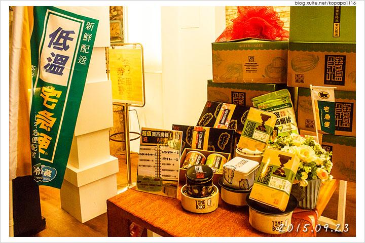 150923 宜蘭礁溪-食光寶盒蔬食主題館(44).jpg - 2015Q3 美食記錄