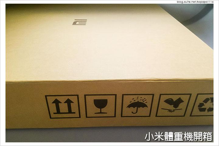150909 小米體重計-開箱文(03).jpg - 小米體重計開箱