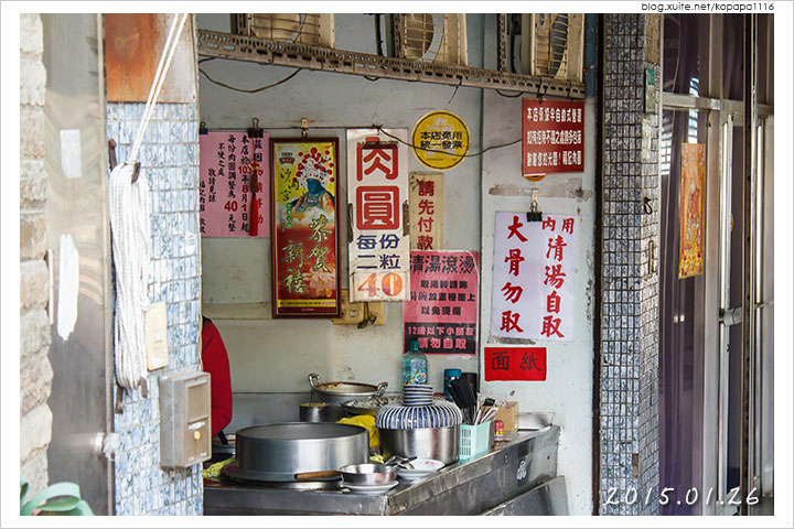 150126 台南中西-福記肉圓(02).jpg - 2015Q1 美食記錄