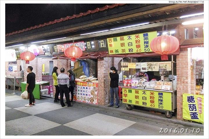 160110 花蓮東大門夜市-各省一條街(16).jpg - 2016Q1 美食記錄