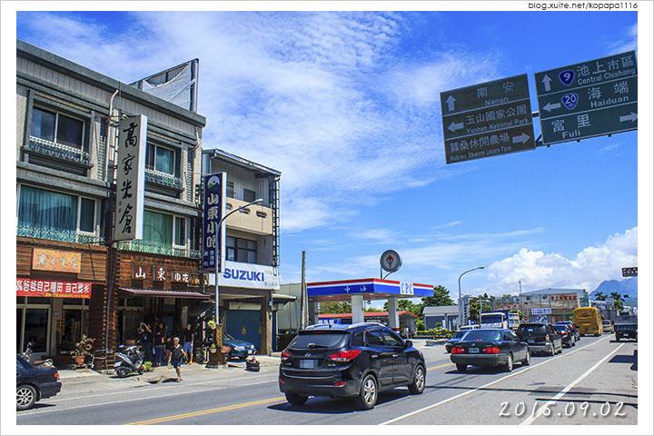 150902 台東池上-山東小吃(01).jpg - 2015Q3 美食記錄