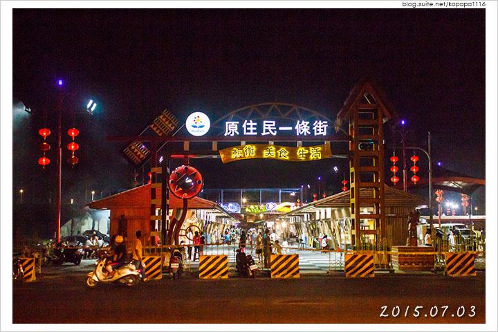 150703 花蓮市區-東大門觀光夜市(06).jpg - 2015Q3 美食記錄