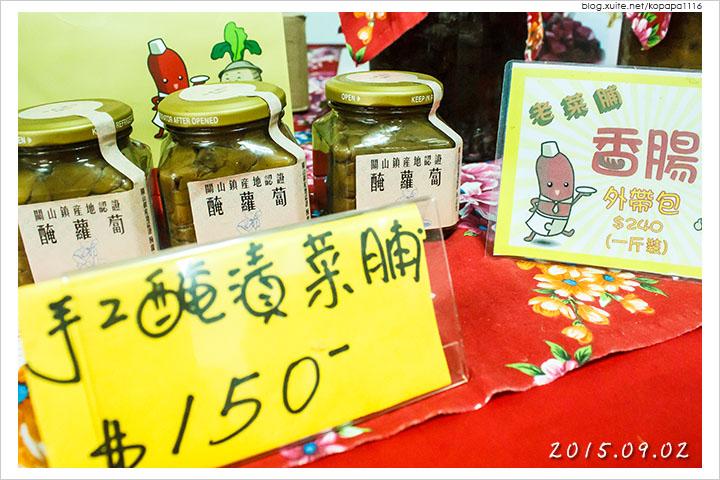 150902 台東關山-合眾國小拼圖特色餐廳(27).jpg - 2015Q3 美食記錄