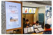 2016Q1 美食記錄:160312 花蓮市區-茶聚花蓮中華店(12).jpg