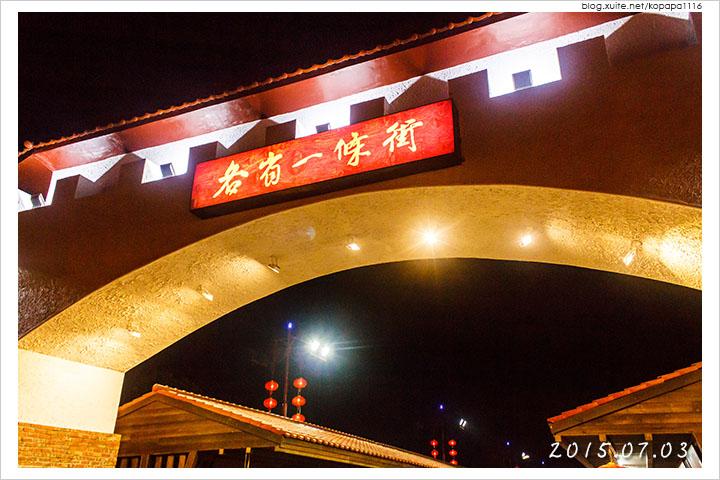 150703 花蓮市區-東大門觀光夜市(11).jpg - 2015Q3 美食記錄
