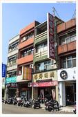2014Q4 美食記錄:141025 新竹北區-淵明餅舖(01).jpg