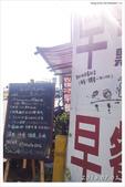 2014Q3 美食記錄:140703 花蓮美崙-鐵皮屋牧棧中西早餐(01).jpg