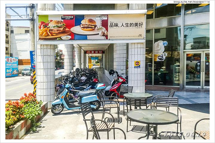 150624 麥當勞-義式青醬雞腿堡(01).jpg - 2015Q2 美食記錄