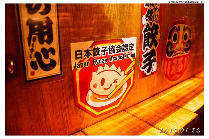 150126 台南大東夜市-福丸燒餃(日式煎餃)(04).jpg - 2015Q1 美食記錄