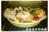 小薛食譜 :: 宅男大主廚:141012 小薛食譜-羅勒蕃茄烤雞腿(01).jpg