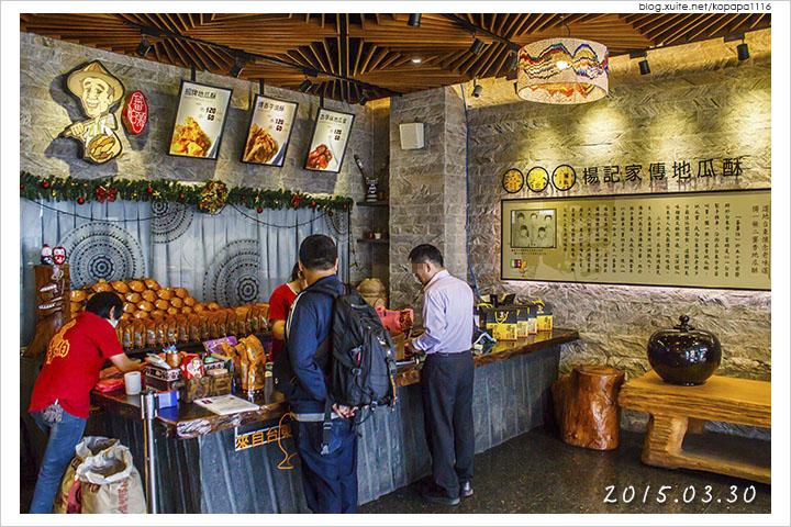 150330 台東市區-蕃薯伯楊記家傳地瓜酥(03).jpg - 2015Q1 美食記錄