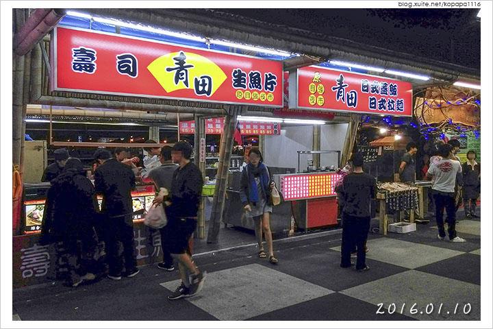160110 花蓮東大門夜市-自強夜市(18).jpg - 2016Q1 美食記錄