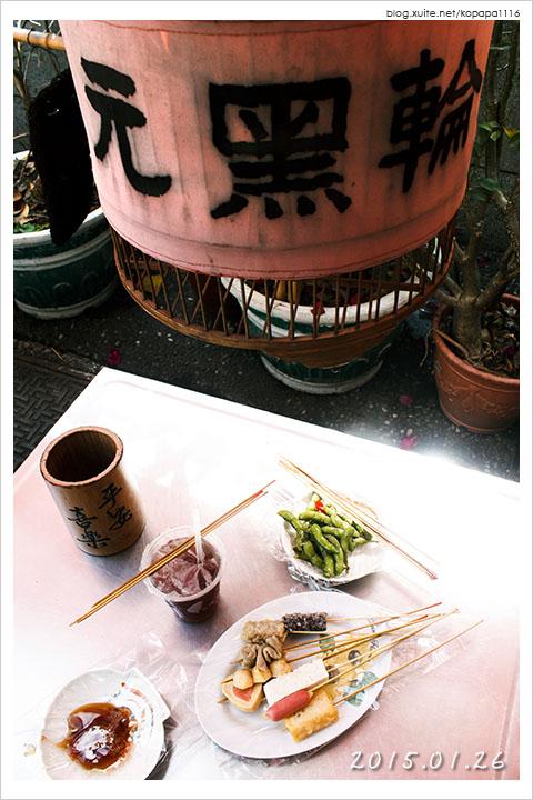 150126 台南中西-台灣黑輪(黑輪2元)(05).jpg - 2015Q1 美食記錄