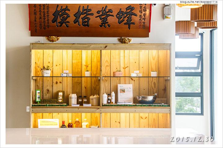 151230 花蓮鳳林-蜂之鄉蜜蜂生態教育館(09).jpg - 2015Q4 美食記錄