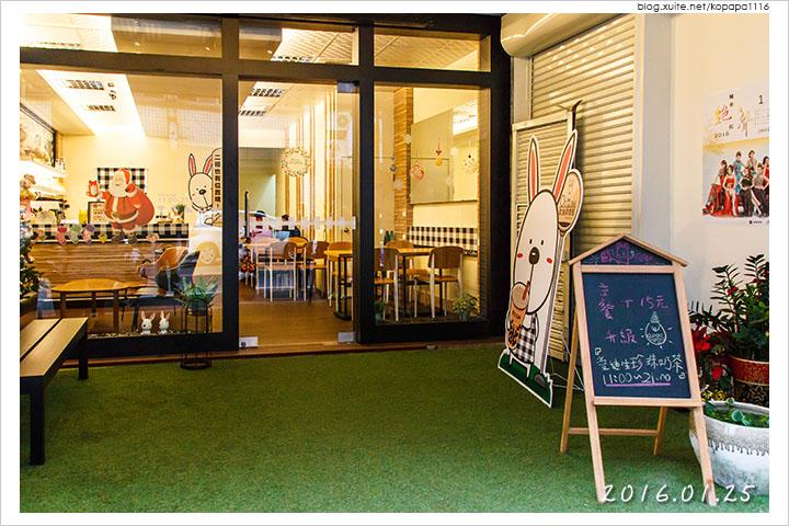160125 花蓮市區-O2 Deli 歐兔啡食館花蓮博愛館(04).jpg - 2016Q1 美食記錄