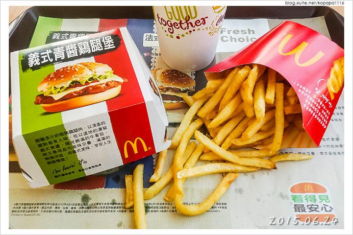 150624 麥當勞-義式青醬雞腿堡(02).jpg - 2015Q2 美食記錄
