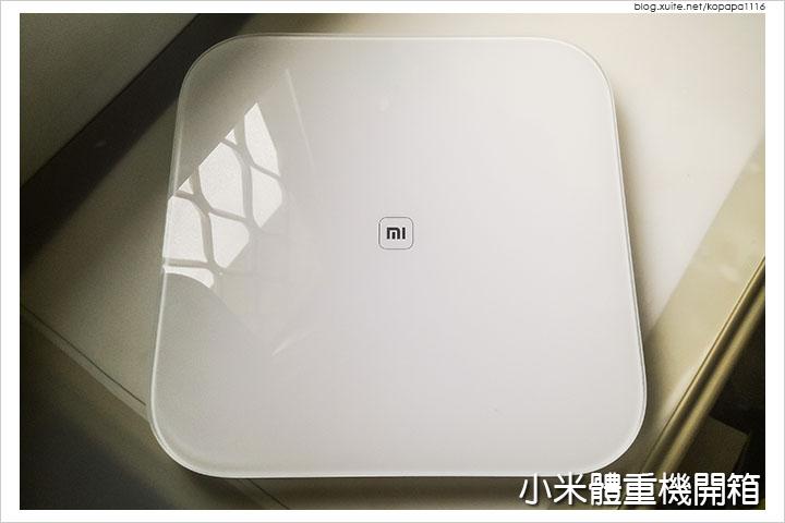 150909 小米體重計-開箱文(18).jpg - 小米體重計開箱