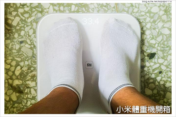 150909 小米體重計-開箱文(19).jpg - 小米體重計開箱
