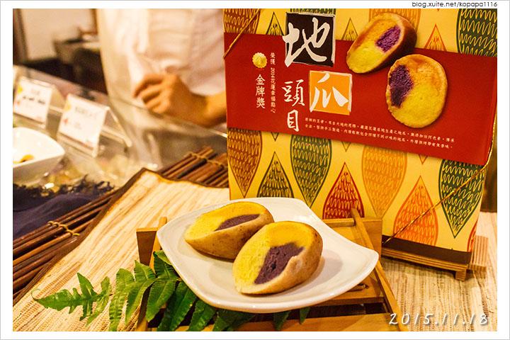 151118 花蓮吉安-阿美麻糬 阿美小米文化館(43).jpg - 2015Q4 美食記錄