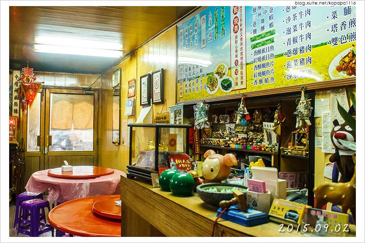 150902 台東關山-經濟小吃部(04).jpg - 2015Q3 美食記錄