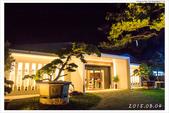 2015Q3 美食記錄:150804 花蓮秀林-洄瀾灣景觀餐廳(03).jpg