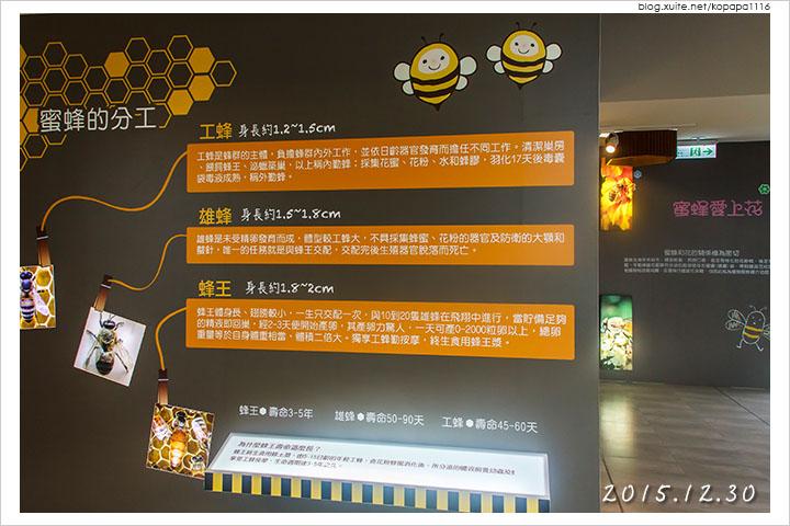 151230 花蓮鳳林-蜂之鄉蜜蜂生態教育館(10).jpg - 2015Q4 美食記錄