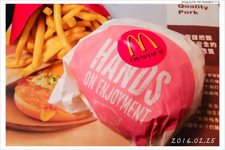 160225 麥當勞-黃金起司豬排堡(02).jpg - 2016Q1 美食記錄