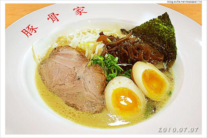 [台南中西] 豚骨家 | 日本人做的九州博多豚骨拉麵