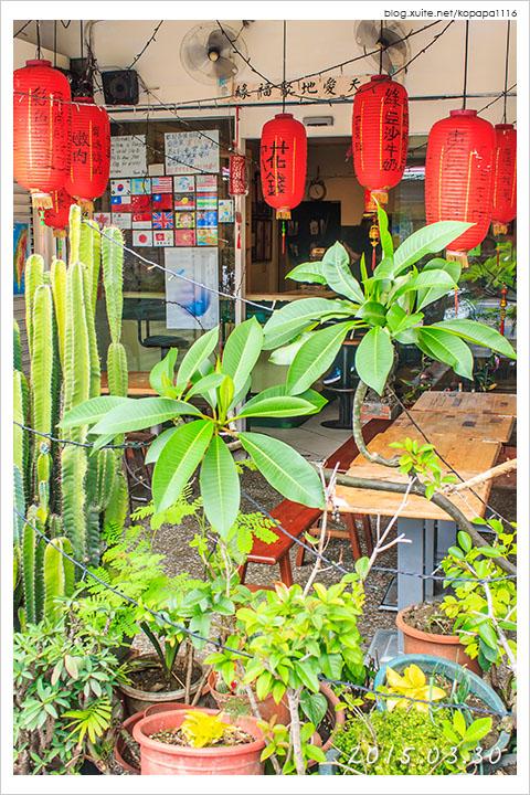 150330 台東市區-彩色果泡沫紅茶(03).jpg - 2015Q1 美食記錄