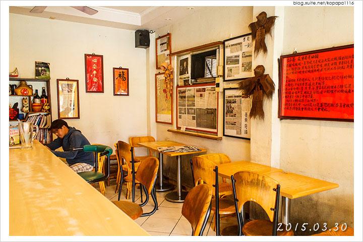 150330 台東市區-彩色果泡沫紅茶(07).jpg - 2015Q1 美食記錄