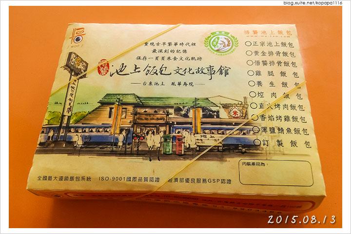 150813 花蓮吉安-悟饕池上飯包吉安田蒲店(01).jpg - 2015Q3 美食記錄