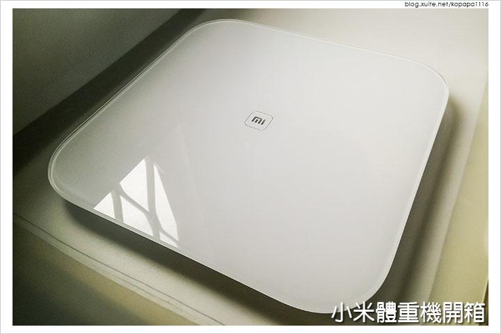 150909 小米體重計-開箱文(15).jpg - 小米體重計開箱