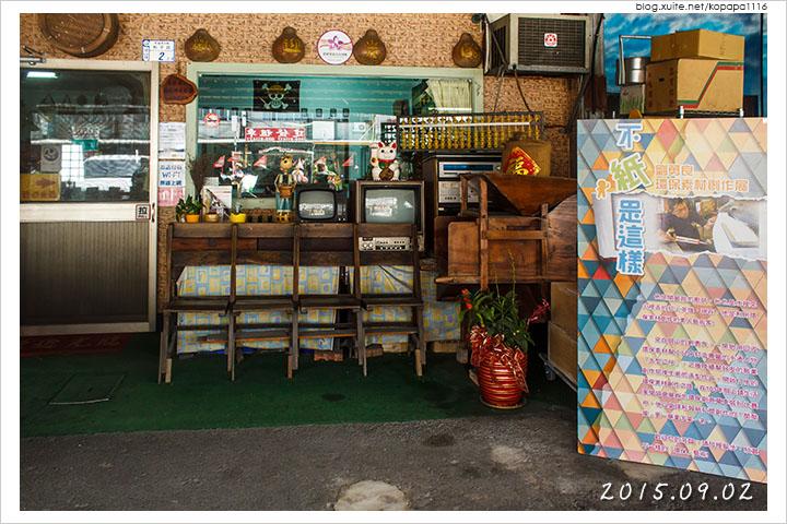 150902 台東關山-合眾國小拼圖特色餐廳(07).jpg - 2015Q3 美食記錄