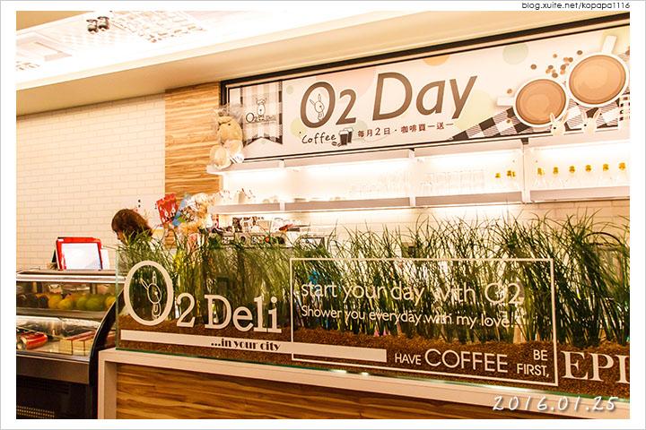 160125 花蓮市區-O2 Deli 歐兔啡食館花蓮博愛館(06).jpg - 2016Q1 美食記錄