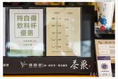 2016Q1 美食記錄:160312 花蓮市區-茶聚花蓮中華店(19).jpg
