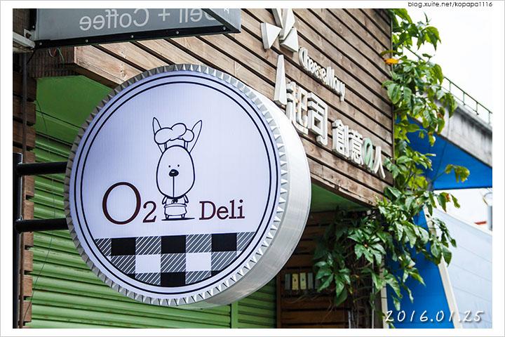 160125 花蓮市區-O2 Deli 歐兔啡食館花蓮博愛館(03).jpg - 2016Q1 美食記錄