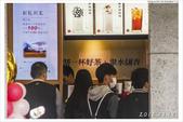 2016Q1 美食記錄:160312 花蓮市區-茶聚花蓮中華店(14).jpg