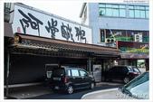 2015Q1 美食記錄:150127 台南中西-包成羊肉(01).jpg