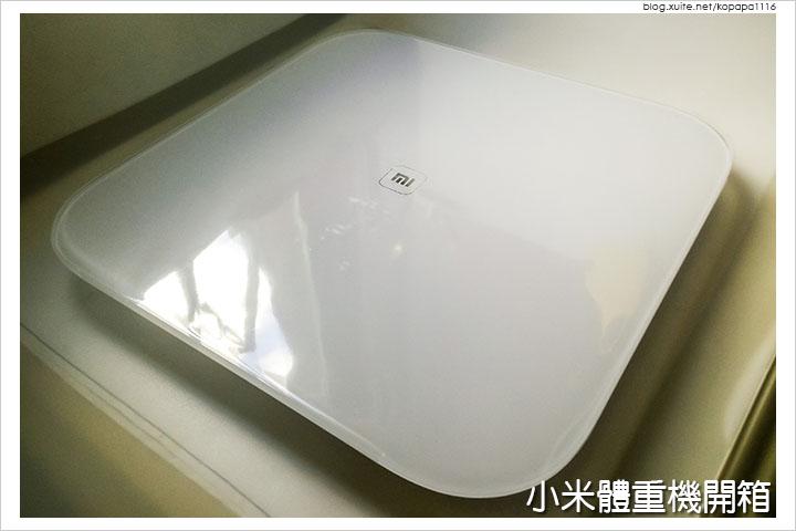150909 小米體重計-開箱文(07).jpg - 小米體重計開箱