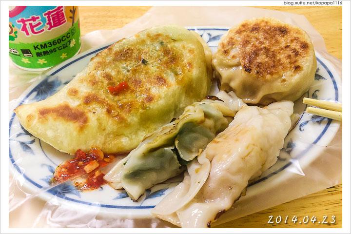 [花蓮太昌] 一品坊早餐
