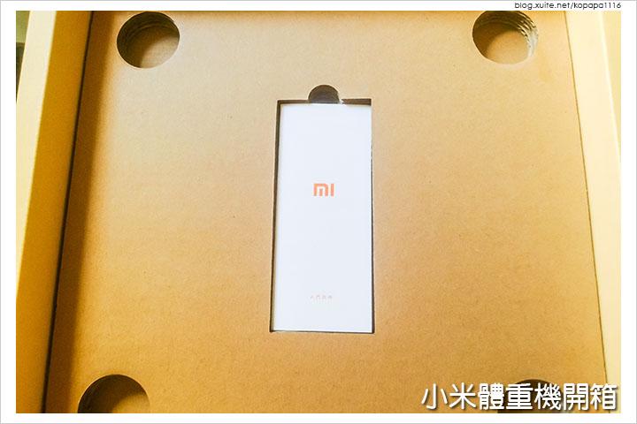 150909 小米體重計-開箱文(08).jpg - 小米體重計開箱