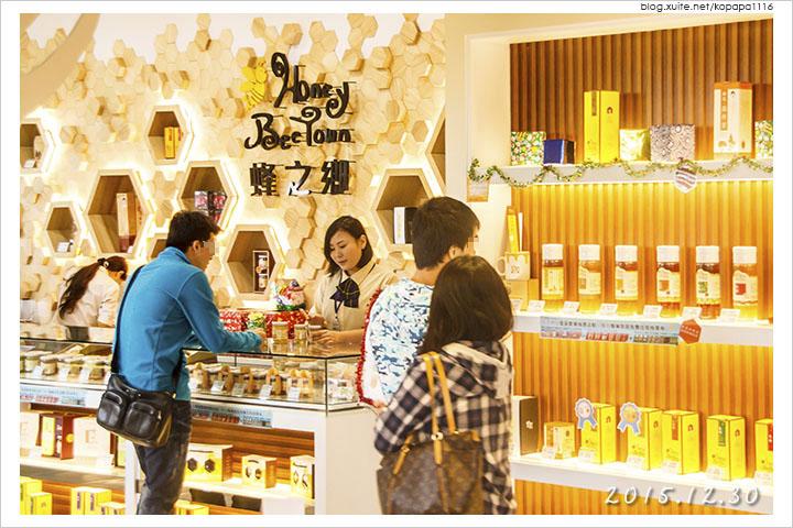 151230 花蓮鳳林-蜂之鄉蜜蜂生態教育館(02).jpg - 2015Q4 美食記錄